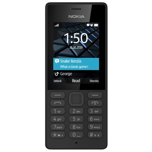 Мобильный телефон Nokia 150 DS