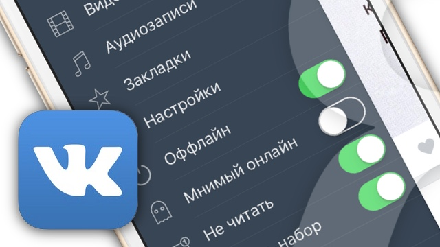 Музыка ВКонтакте — альтернатива есть!