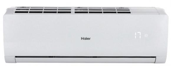 Кондиционер Haier ELEGANT AS12NM5HRA/1U12BR4ERA DC Inverter