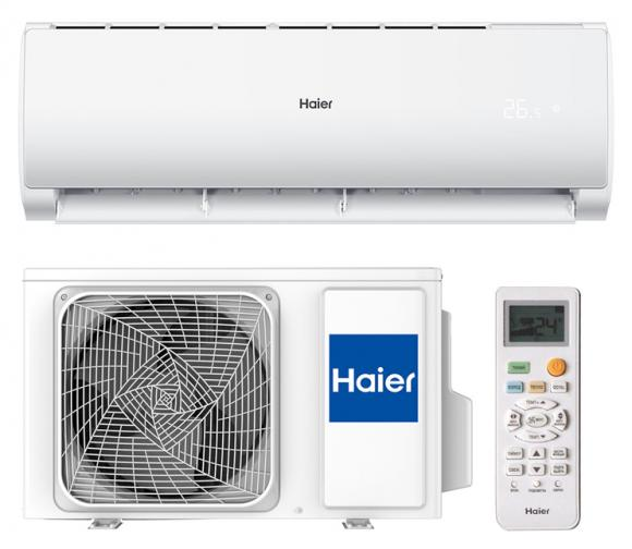 Кондиционер Haier TIBIO AS24TD2HRA1U24RE8ERA DC Inverter