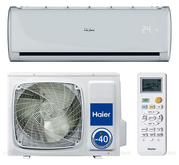 Кондиционер Haier TIBIO HSU-07HT103/R2 (ON/OFF)
