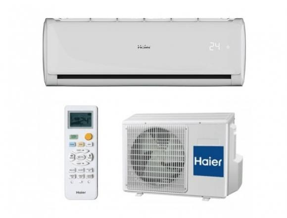 Кондиционер Haier TIBIO HSU-09HT203/R2 (ON/OFF)