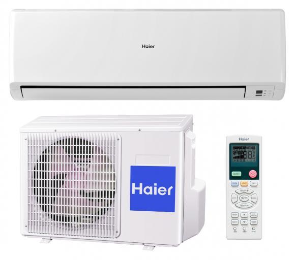 Кондиционер Haier HOME HSU-18HEK203/R2(DB) DC Inverter