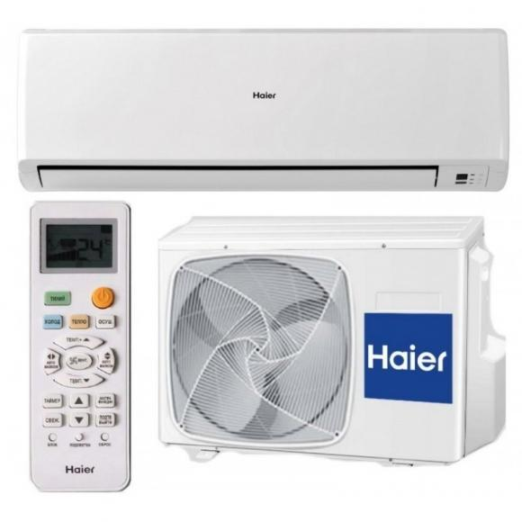 Кондиционер Haier HOME HSU-09HEK203/R2 (ON/OFF)