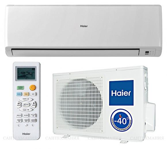Кондиционер Haier HOME HSU-12HEK203/R2 (ON/OFF)
