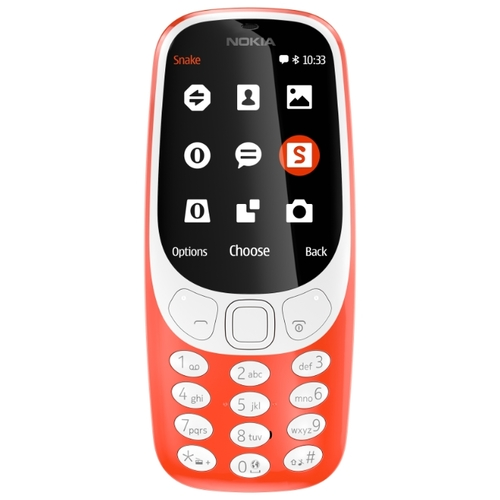 Мобильный телефон Nokia 3310 DS (2017) Yellow