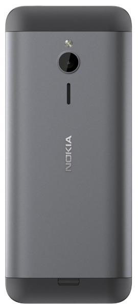 Мобильный телефон Nokia 230 DS White Silver