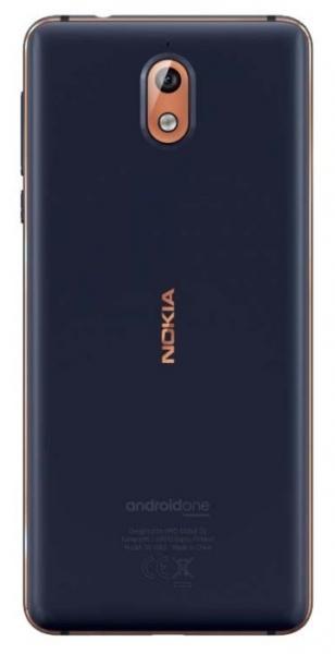 Смартфон Nokia 3.1 DS White