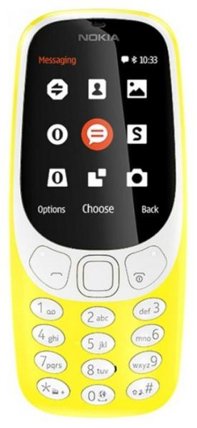 Смартфон Nokia 3310 DS (2017) Yellow