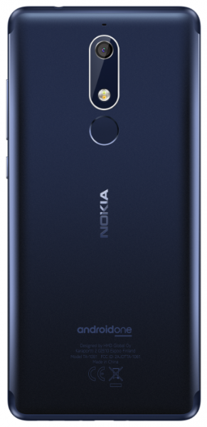 Смартфон Nokia 5.1 DS Black