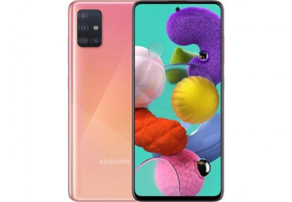 Смартфон Samsung Galaxy A51 2020 A515F 4/64GB Red