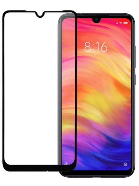 Защитное стекло 2.5D Full Cover+Full Glue для Xiaomi redmi note 7 чёрный тех.пак