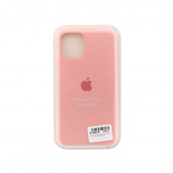 Чехол Silicone Case для iPhone 11 Pro (Розовый) (12)