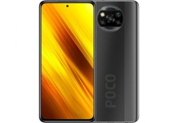 Смартфон Poco X3 6/128Gb Shadow Gray