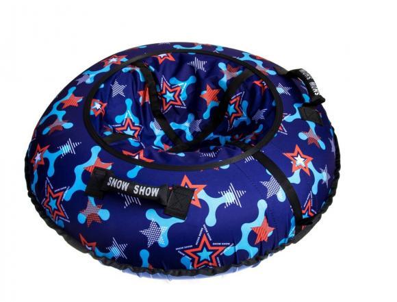 """Тюбинг Snow Show """"Star blu"""" D-105 см"""