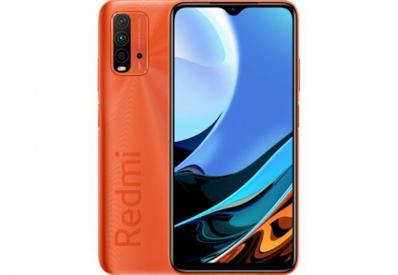 Смартфон Xiaomi Redmi 9T 4/128 Sunrise Orange