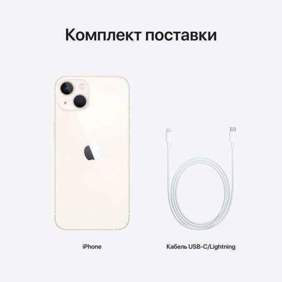 Apple iPhone 13 128GB Starlight