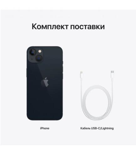 Apple iPhone 13 512GB Midnight