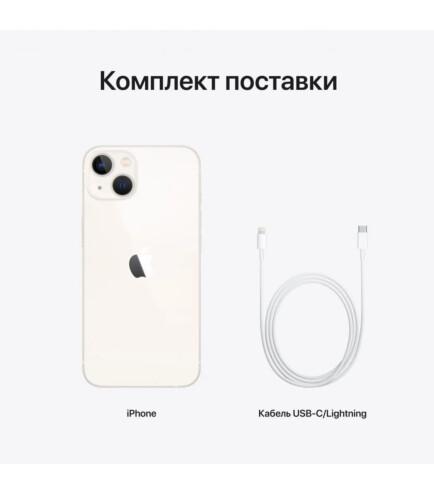 Apple iPhone 13 Mini  128GB Starlight