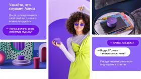 Яндекс Станция лайт с Алисой, фиолетовая
