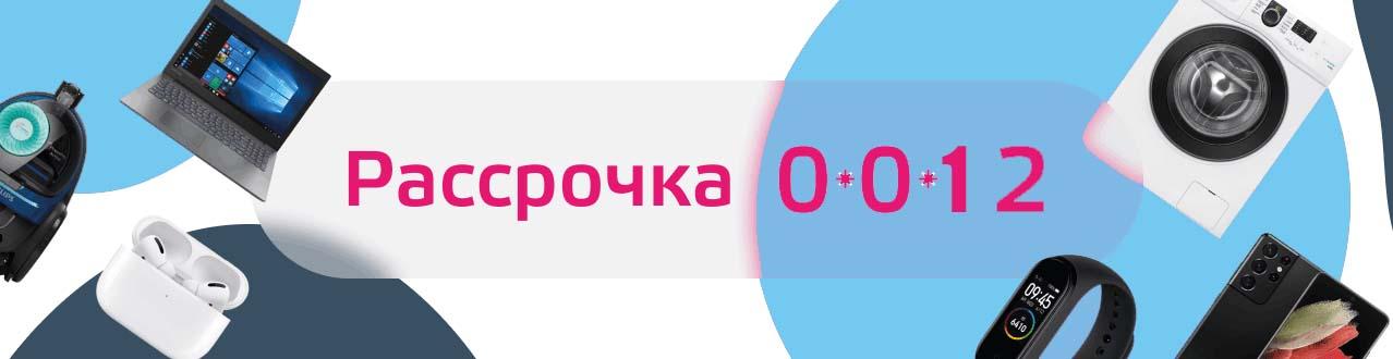 Купить смартфон врассрочку 0 0 12 в Симферополь, Севастополе, Крыму